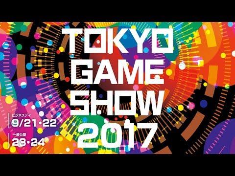 東京ゲームショウ2017の雑談[1.0時間][今年は全日参加だな!][インディーブース気になるところ]