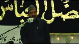 allama ali nasir talhara, paris 12/05/2012 shahadat bibi fatima (s.a) part.3