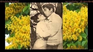 """Ton Tay Thein Tan-""""Ko Yal Min Yal Padauk Yal"""""""
