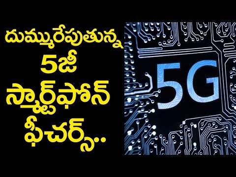New 5G Phone Is Stunning   Latest Tech News   Friday Poster