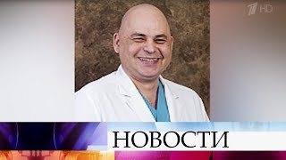В Краснодарском крае расследуется уголовное дело лжедоктора.