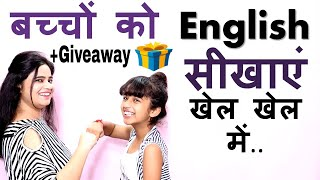 How to teach English to kids - Daily English Speaking - Part 72- English for kids - Giveaway -Cherry