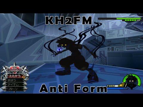 Kingdom Hearts 2.5 HD - Anti Form