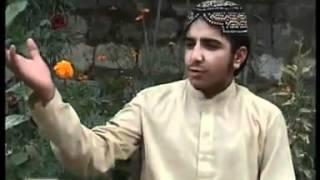 PASHTO NAAT SOHAIL PUSHTO NAZAM ISLAMI - YouTube.flv