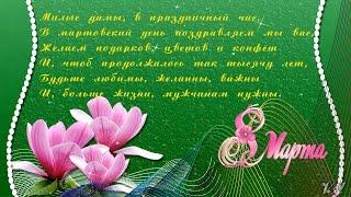 """С праздником 8 марта. Любимые актрисы сериала  """"Ради любви я все смогу"""""""