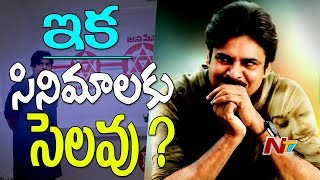 Pawan Kalyan to Quit Movies and Plans to be a Full time Politician? | Janasena | Off The Record