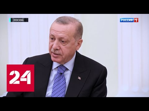 Полный эксклюзив! Эрдоган