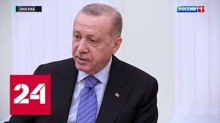 Полный эксклюзив! Эрдоган ждёт Путина под портретом Суворова! /