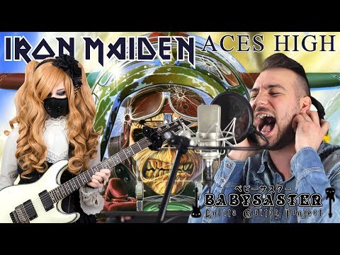 【Iron Maiden】 - 「Aces High」 VOCAL + GUITAR COVER † BabySaster & George Margaritopoulos