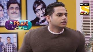 Sohail Visits Dr. Pran Lele | Dr. Pran Lele