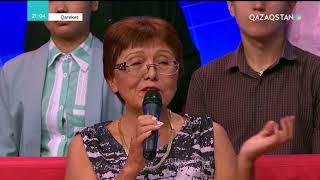 Baixar Qareket (Қарекет) - «Талқы». Балалардың көз жасы...