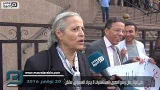 مصر العربية   منى مينا : هل وضع العدوى بالمستشفيات لا يحرك للمسئولين ساكنًا
