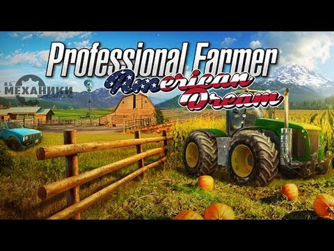 Professional Farmer: American Dream - Trailer