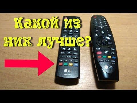 Мэджик пульт для телевизора LG 43UK6200PLA. Magic Remote AN-MR18BA для смарт телевизора Lg.