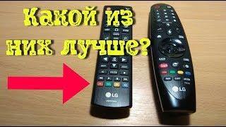 мэджик пульт для телевизора LG 43UK6200PLA. Magic Remote AN-MR18BA для смарт телевизора Lg
