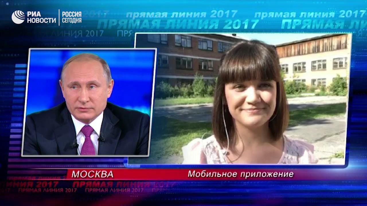 Путин о зарплатах учителей