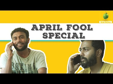 april fool special comedy malayalam karikku karikku kariku malayalam web series super hit trending short films kerala ???????  popular videos visitors channel   karikku kariku malayalam web series super hit trending short films kerala ???????  popular videos visitors channel