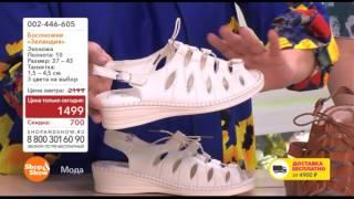 Shop & Show (Обувь). 002446605 Босоножки Зеландия
