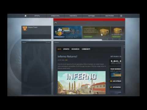 CS GO Глобальная Блокировка || Статус Ненадежный CS GO