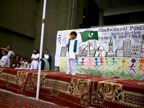 essay on independence day celebrations