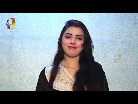 KHOSHBO NAZ Pashto New HD Song 2019