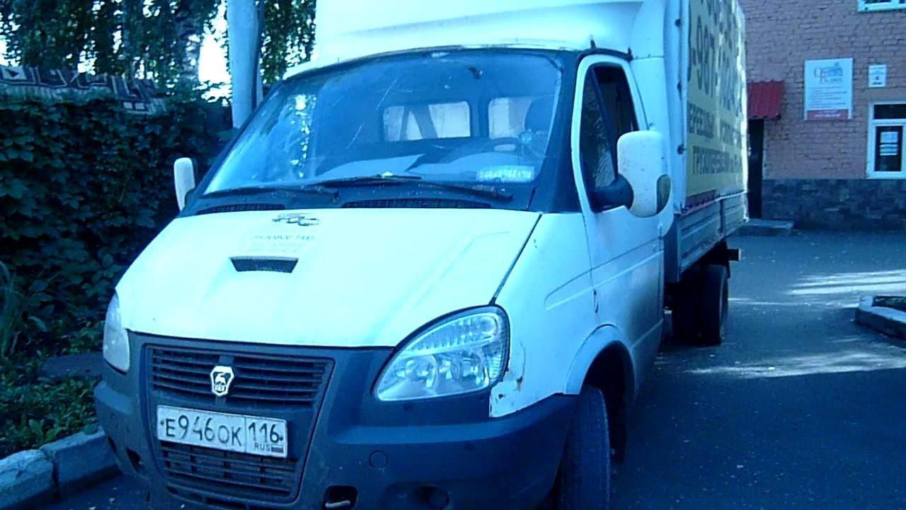 Более 403 объявлений о продаже подержанных gaz 2705 газель на автобазаре в украине. На auto. Ria легко найти, сравнить и купить бу газ 2705 газель с пробегом любого года.