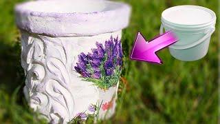 Горшок для цветов с вензелями из шпаклевки! Объемный декупаж