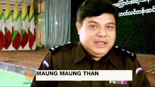 Concern grows over Myanmar