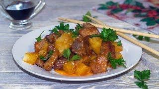 Сладкая свинина с ананасами