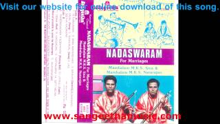 Nadaswaram For Marriage - Seetha Kalyanam
