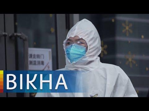 Коронавирус в мире - дайджест актуальных новостей | Вікна-Новини