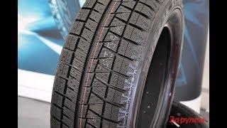 Видеообзор зимней шины Bridgestone Blizzak Revo GZ