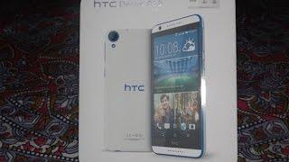 HTC Desire 820  Unboxing  : (4…