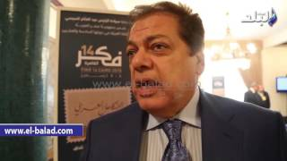بالفيديو والصور.. أبو العينين: مؤسسة الفكر العربي تسعى لتصحيح مفهوم الإسلام والتفاعل مع العالم برؤى جديدة