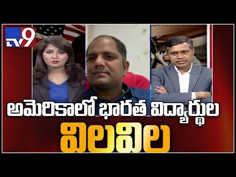 Radio tags to Indian students trapped in visa scam - TV9