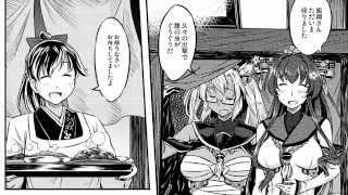 【艦これ】居酒屋鳳翔4【コミケ87新刊】 thumbnail