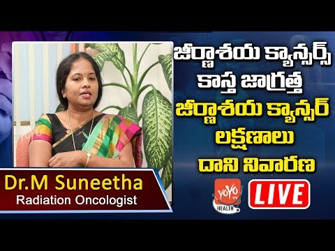 Live : Colon Cancer Treatment |Digestive System Cancer| Health Tips | DR M Suneetha | YOYO TV Health