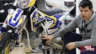 Обзор мотоцикла GR7 F250A Enduro LITE