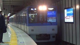 阪神本線改良工事中の三宮駅に到着する5500系5515F.