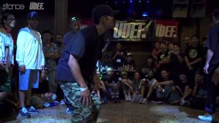 Take Notice vs Rock Steady Crew // .stance x udeftour.org // Concrete All Stars 11th yr Anniversary