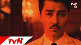「花遊記」予告映像ーチャ・スンウォン