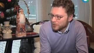 Владимир Зельдин  Держится мир на чудаках