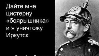 В Иркутской области Боярышник забрал жизни 75 граждан Иркутска