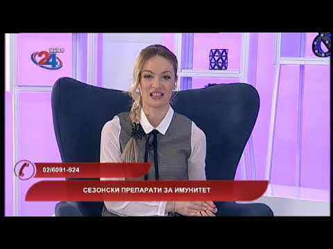 Македонија денес - Сезонски препарати за имунитет