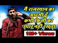 Comedy King Suresh Albela video
