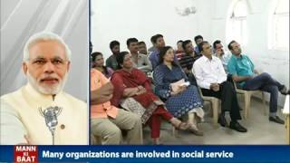 PM Shri Narendra Modi's Mann Ki Baat, Episode 31 | April 2017
