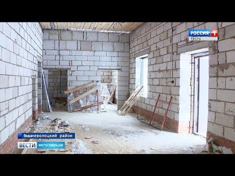 В Вышневолоцком районе Тверской области отремонтировали дом культуры