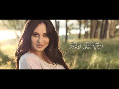 Monika Nazaryan - Siro Cհampin (2020)