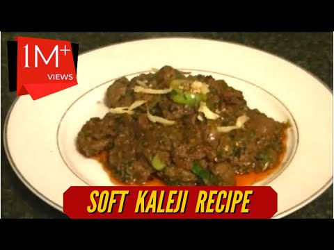 KALEJI MASALA (MUTTON LIVER) *COOK WITH FAIZA*