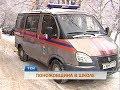 Поножовщина в пермской школе: подробности и первые версии нападения